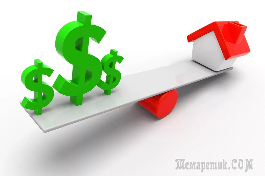 Беспроцентный кредит на 10 месяцев