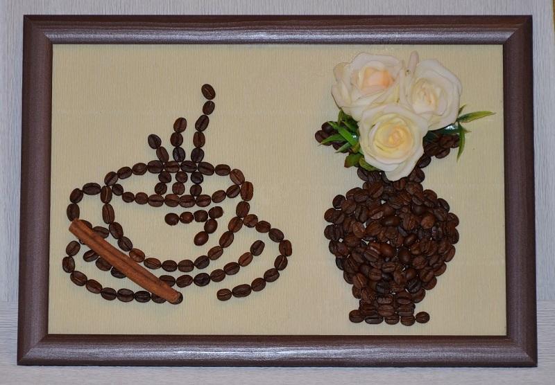 открытки с зернами кофе детям