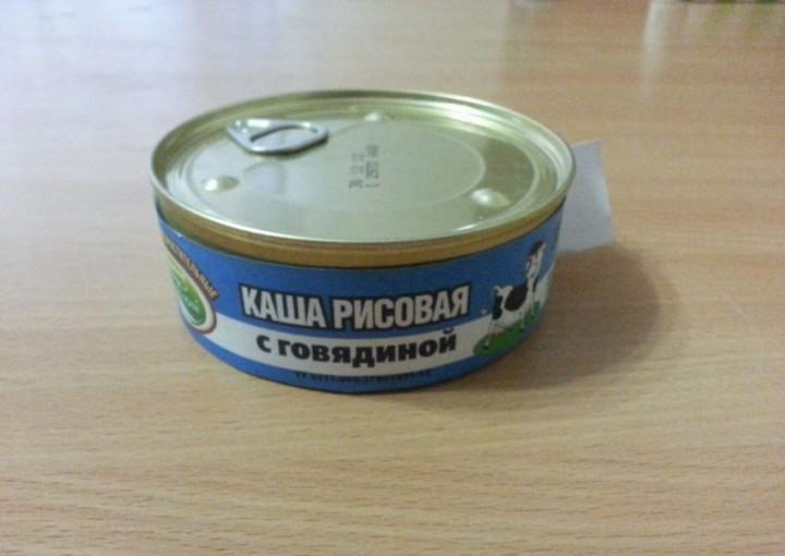 Обзор сухого пайка российской армии паек, обзор, еда, армия