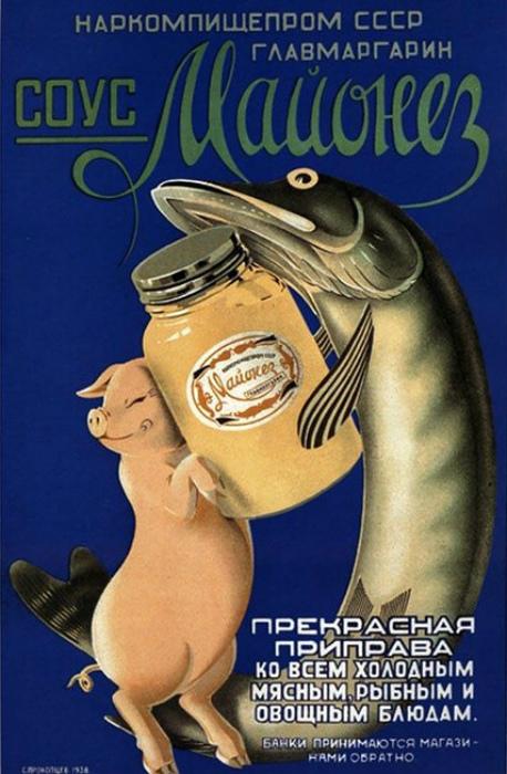 Советская реклама майонеза.
