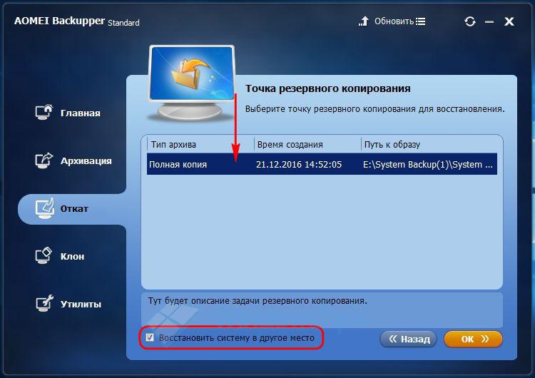 бесплатные программы ру для windows 8.1 ноутбук