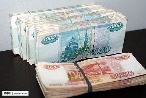 Желаю Материального Благополучия в каждой Семье Россиян!!!