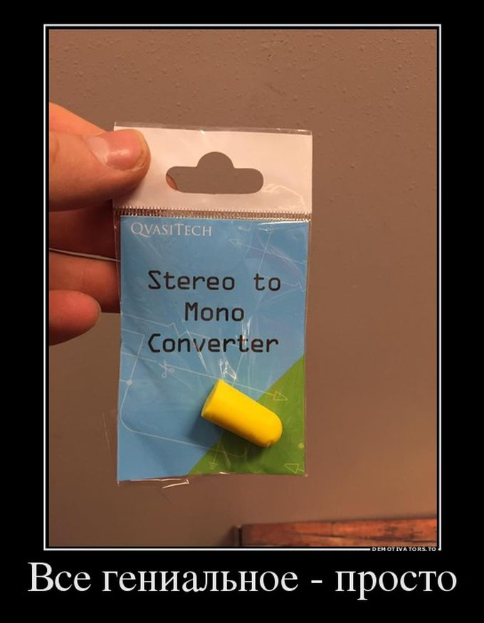 Мужик гей надевает желтый презерватив 5 фотография