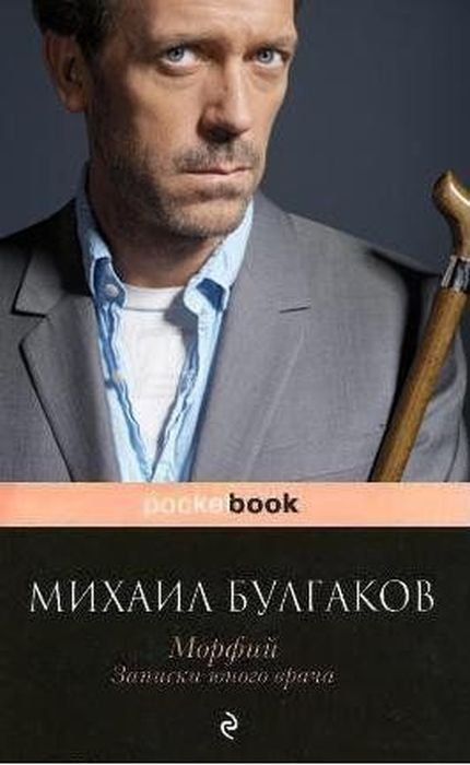 обложки, книги, изданее, успех