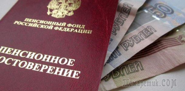 Индексация пенсии по инвалидности в крыму