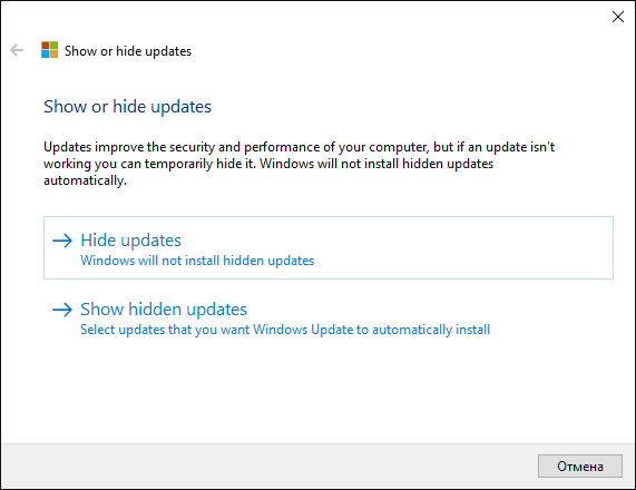 How to install or update drivers on windows 10.