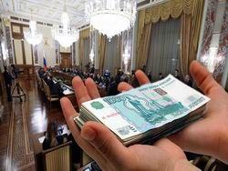 Новость на Newsland: Высокопоставленным чиновникам кажутся смешными их зарплаты