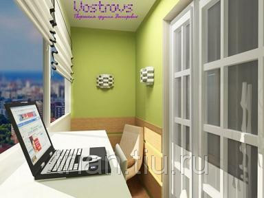 Радужный дизайн квартиры!