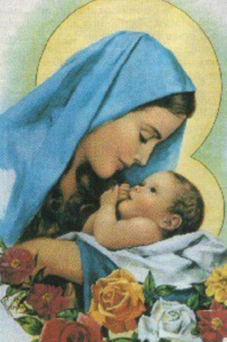 молитва пресвятой богородице о даровании детей