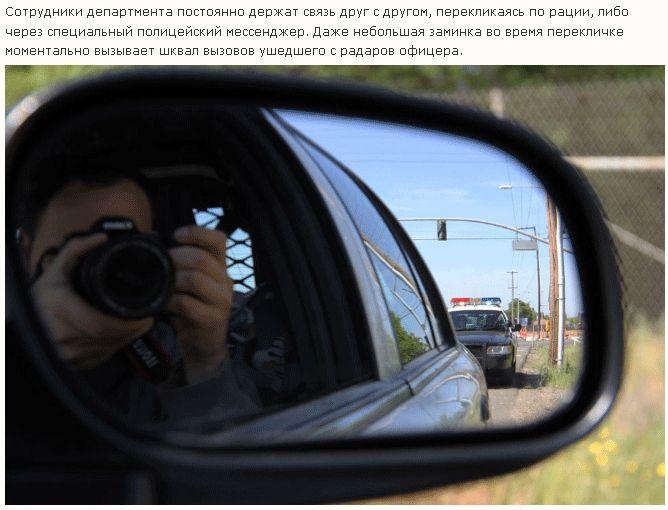 Как работает американская полиция (26 фото)
