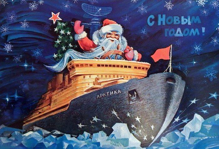Дед Мороз 26 (700x477, 89Kb)