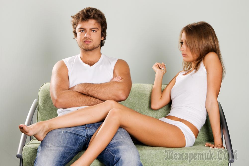 Жена с подругой драчат мужу