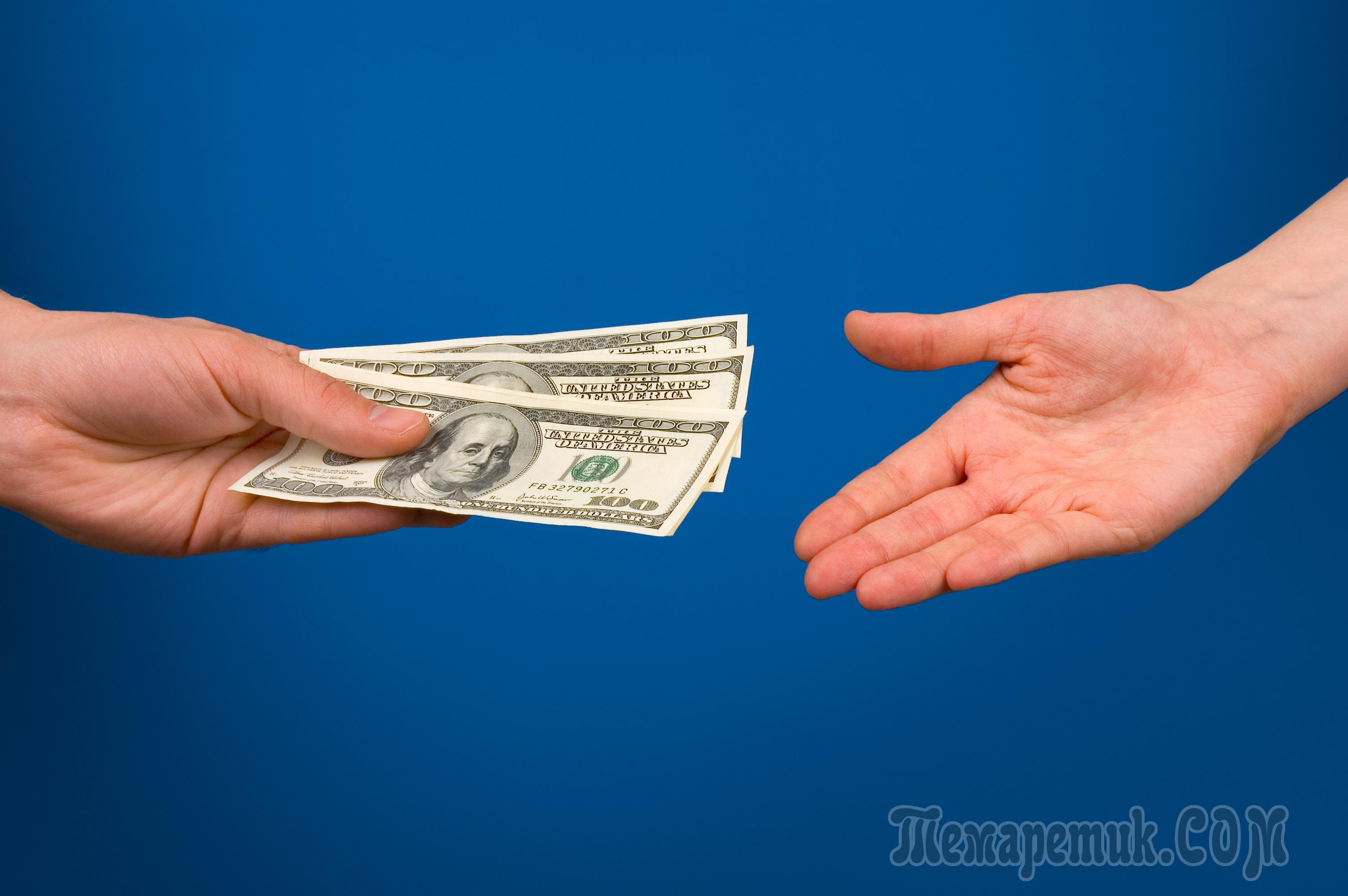 банки которые дают стопроцентный кредит заявка на кредит сбербанка