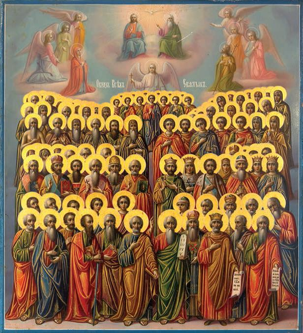 Bildergebnis für икона всех святых