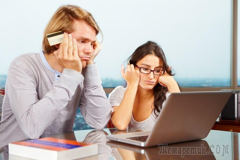 исправим кредитную историю совкомбанк