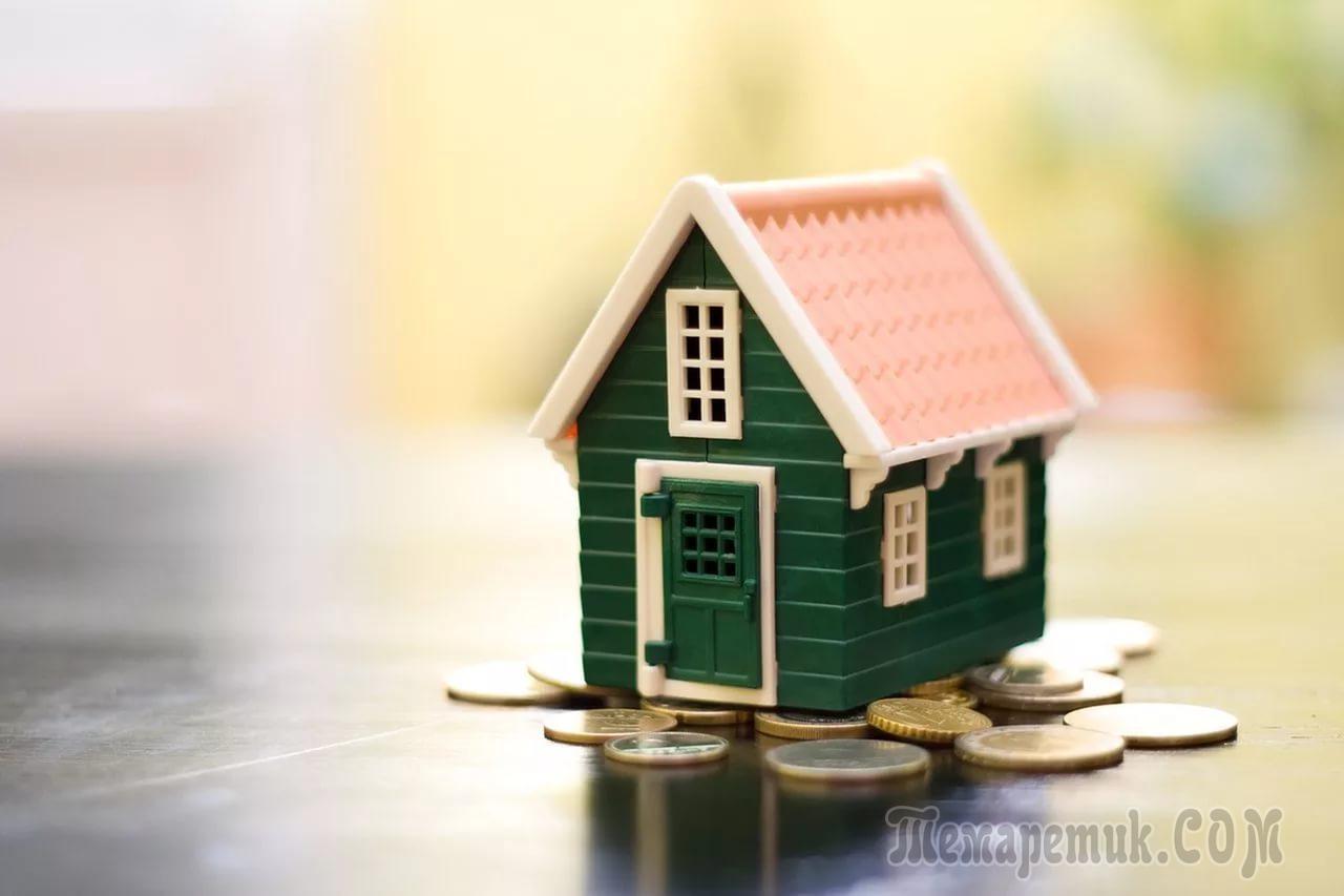 Можно купить жилье в крыму с ипотекой