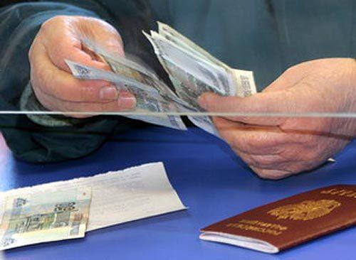 Граждане России с января по март внесли более 500 млн рублей в софинансирование пенсий