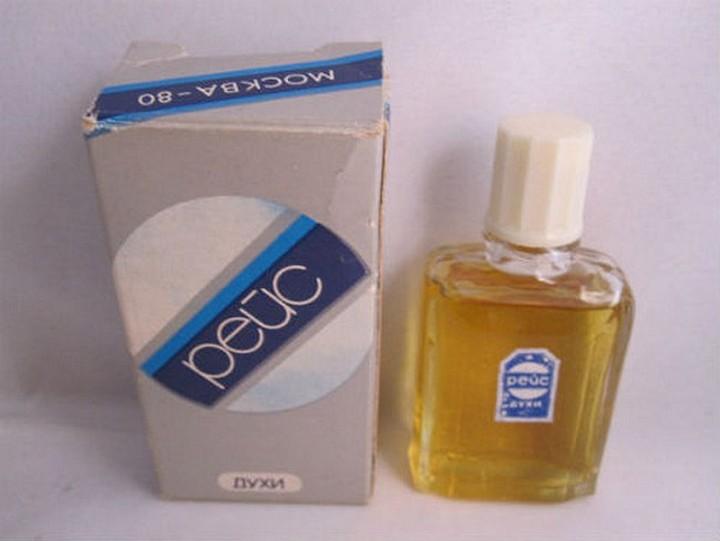 parfyum24 Яркие представители парфюмерии СССР