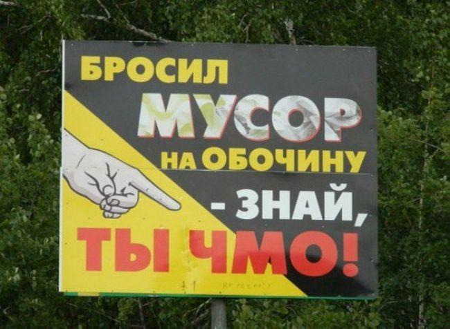 Русская реклама - самая суровая реклама в мире! реклама, россия, провокация