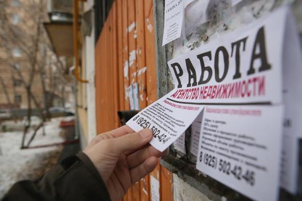 Картинки по запросу безработные россияне
