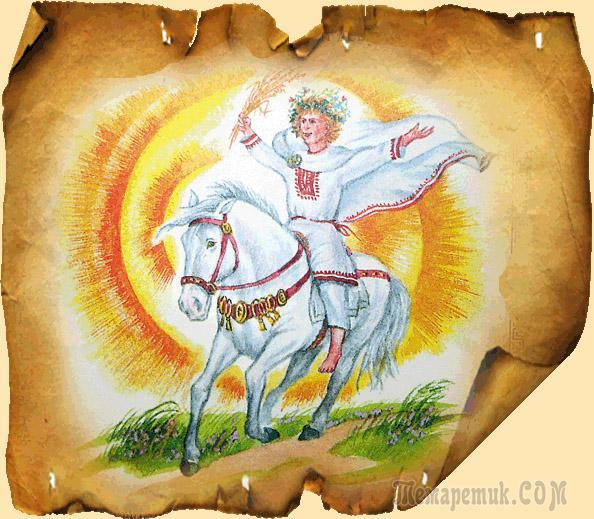 славянские боги покровители по дате рождения - ярило