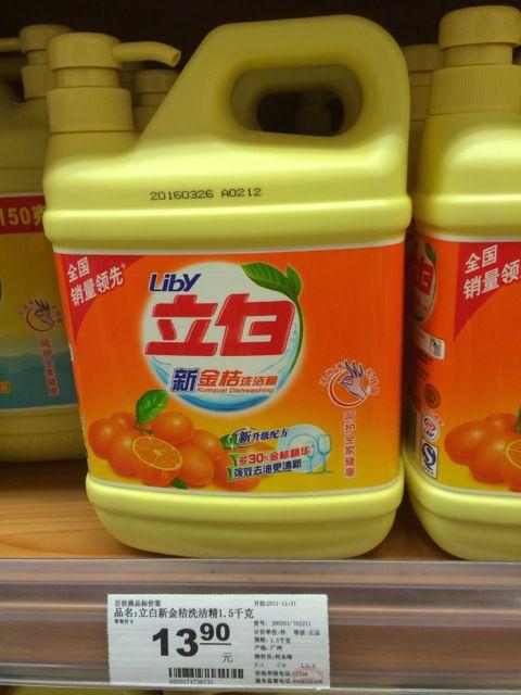 Цены на некоторые продукты в Китае г.Гуанчжоу  цены, продукты, цены на продукты, гуанчжоу, китай