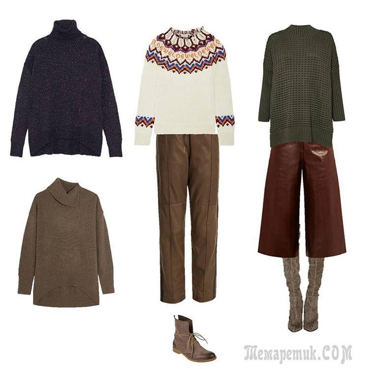 cd92b2512fe7d «Капсула» — это набор из нескольких предметов одежды, которые хорошо  сочетаются между собой, и поэтому из небольшого количества вещей вы можете  ...