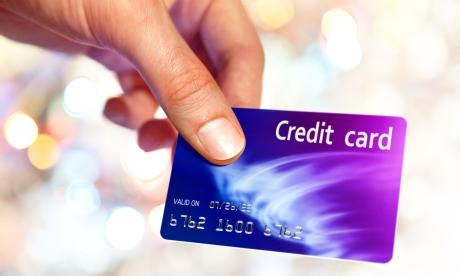 Не давайте кредитку посторонним