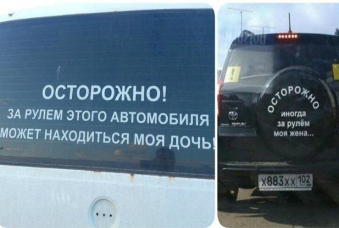 Серьезная угроза на дороге.   Фото: Ucrazy.