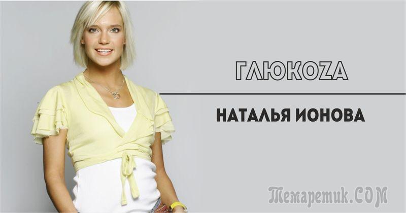 Имена и фамилии российских певиц