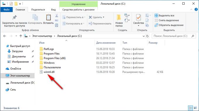 скопированный файл
