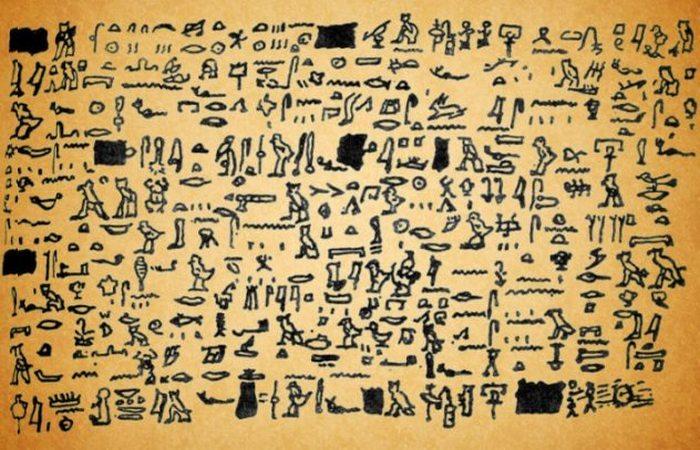Папирус Тулли.