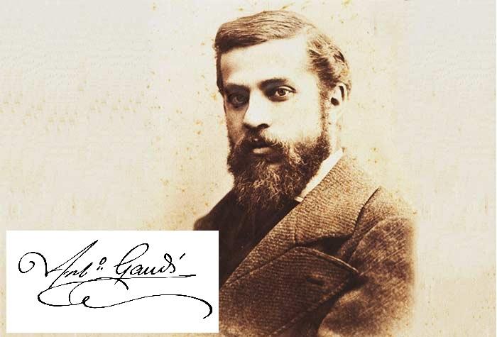 Антонио Гауди (1852—1926) - великий испанский архитектор, основатель каталонского модерна.