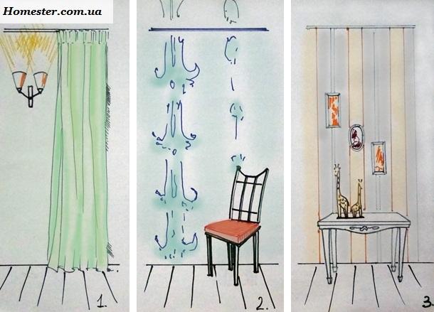 done - Как оформить интерьер с низкими потолками