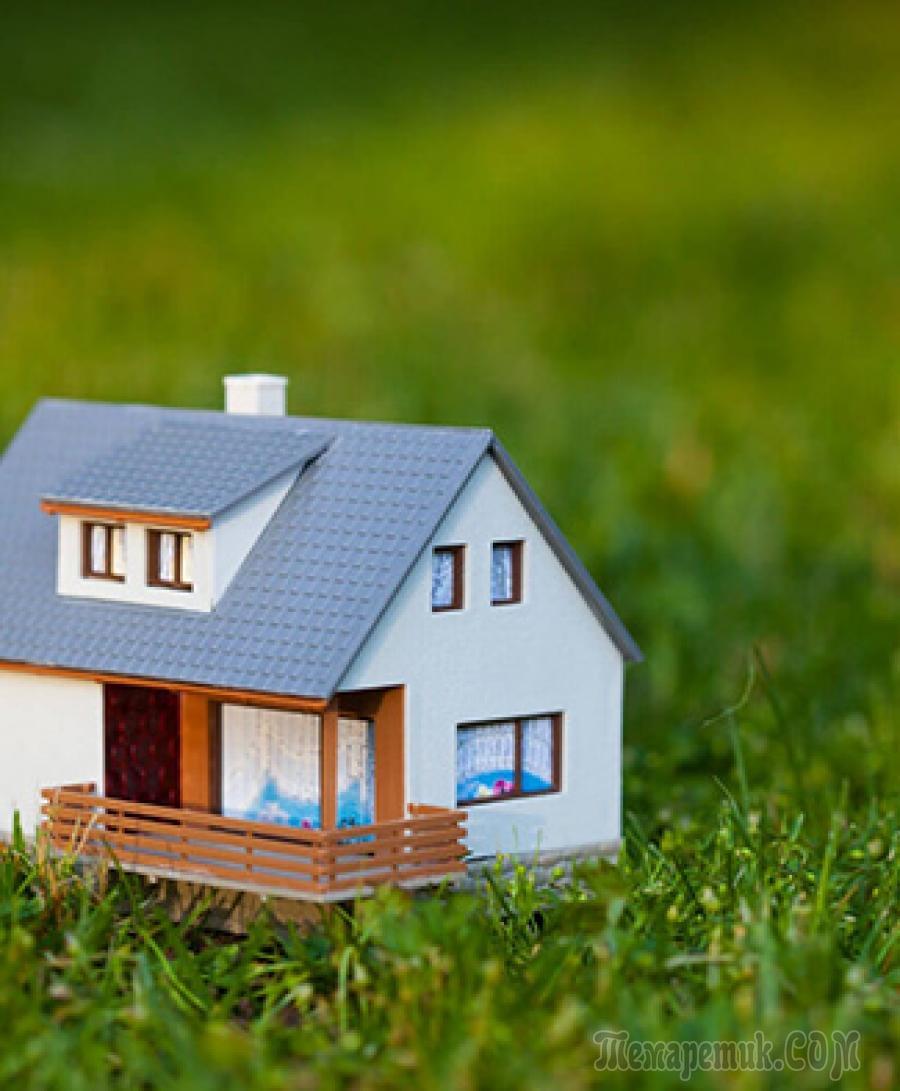как оформить право собственности на дом в снт 2020
