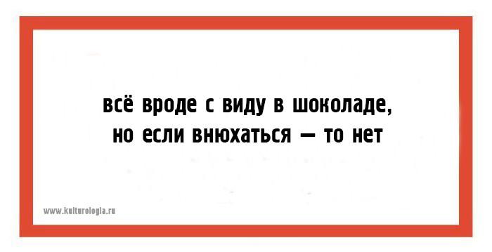Страничка Розочка- Лариса,Магистр - 2*3 этап, Худеем сами - Страница 24 Fullsize