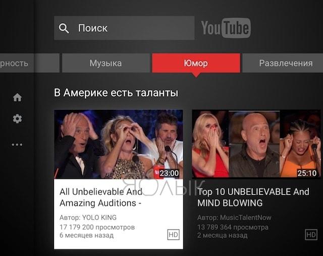 10 скрытых возможностей YouTube