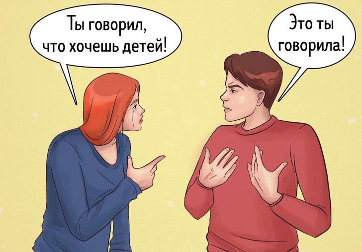 12 внешне безобидных женских привычек, которые на самом деле убивают мужскую любовь