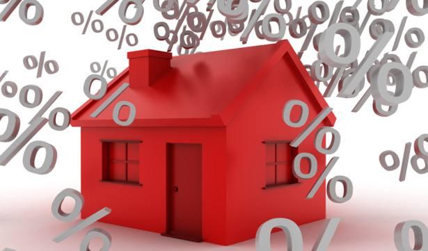процентная ставка ипотеки