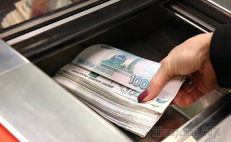 Альфа банк кредитка 100 дней снятие наличных
