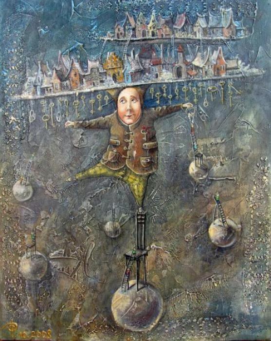 Продавец ключей счастья. Автор: Яна Фефелова.