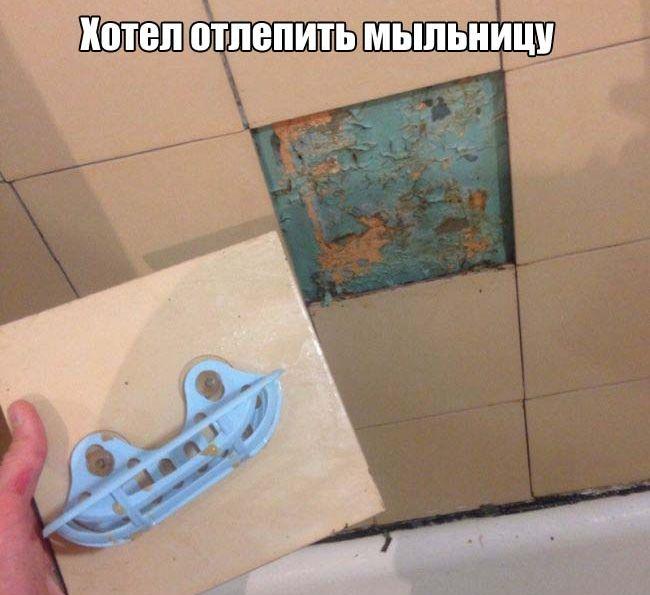 ne_povezlo_01
