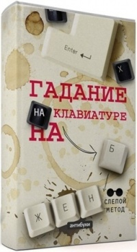 Креативные обложки для книг - Вдохновение