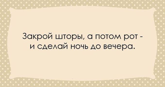 SHutki-iz-Odessyi-6