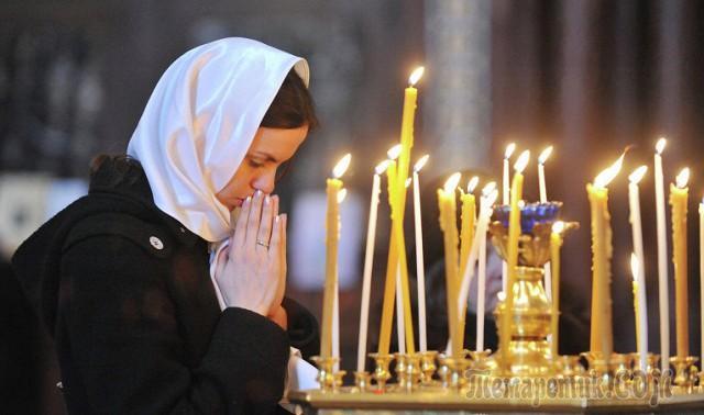 Утренняя молитва на современном русском языке