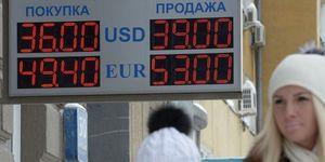 Обвал рубля: к чему готовиться