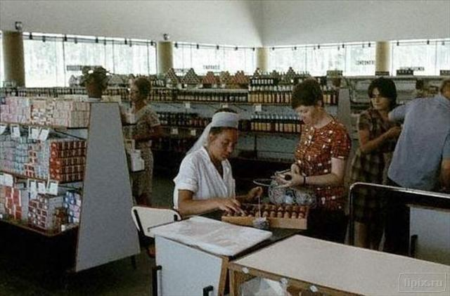 Торговля в СССР. Часть 1