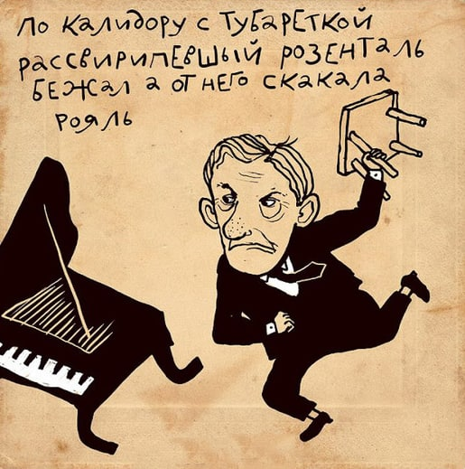 Stishki-Poroshki-2