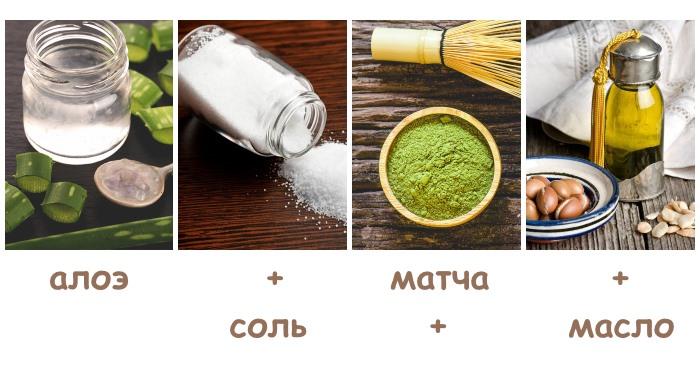 Как использовать алоэ вера: рецепты красоты в домашних условиях