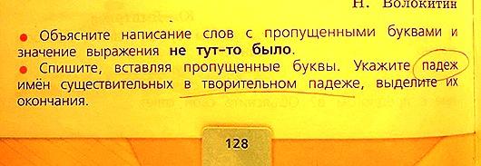 clip_image011[4]